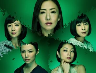 『土曜オリジナルドラマ 連続ドラマW「5人のジュンコ」のすべて』