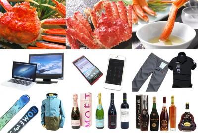 カニ、PC、スマホなど、豪華な1円スタート送品の数々