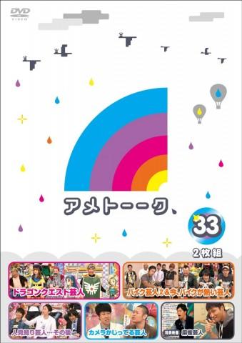 『アメトーーク!』(テレビ朝日系)の成功を機に各局がこぞって模倣する結果に…