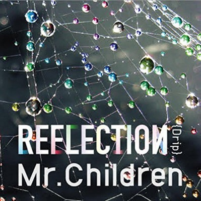 Mr.Childrenのアルバム『REFLECTION』(6位)