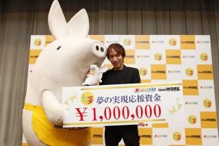 グランプリを獲得した柳瀬仁志さん
