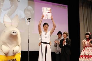 準グランプリを獲得した浅野聡太さん