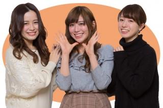 ミスキャンパス/左から高橋亜弥香さん(亜細亜大学)、浅見愛梨さん(日本大学)、住吉さつきさん(実践女子大学)
