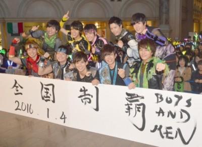 週間1位を獲得した「BOYMEN NINJA」リリース記念イベントに登場したBOYS AND MEN