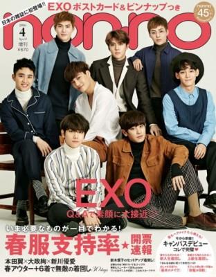 EXOが表紙で注目を集めた『non‐no』