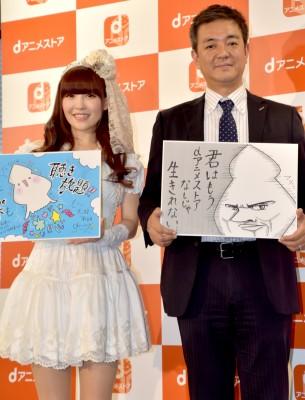 (左から)黒崎真音、NTTドコモ プラットフォームビジネス推進部担当部長の田中伸明氏