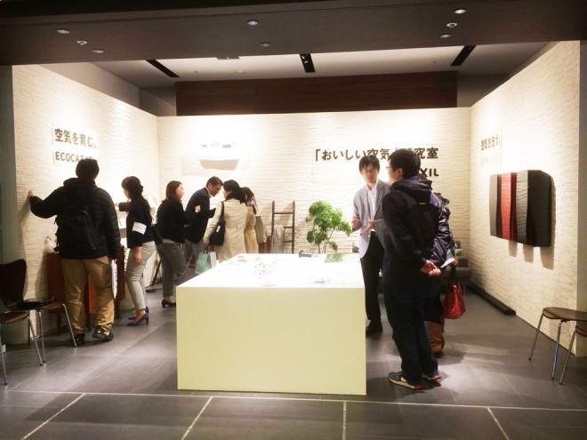 「二子玉川 蔦屋家電」で開催されたコラボイベント『おいしい空気研究室』の様子。