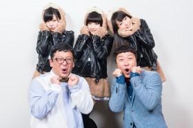 """Wエンジン×あゆみくりかまきの異色対談! 謎の""""熊""""アイドルと本音トーク……!?"""