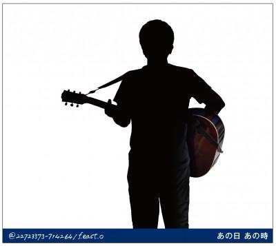 小田和正のベストアルバム『あの日 あの時』