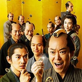 重岡大毅インタビュー『目指すはアクション俳優!! 100%でいれば未来の自分が引き上げてくれる』