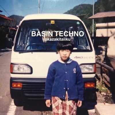 岡崎体育「BASIN TECHNO」初回生産限定盤