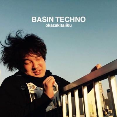 岡崎体育のアルバム『BASIN TECHNO』通常盤