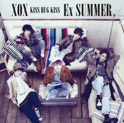「Ex SUMMER」(通常盤)発売中