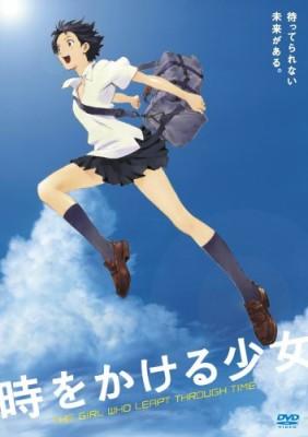 細田守監督のアニメ映画は、女優の仲里依紗がヒロインの声を務めた