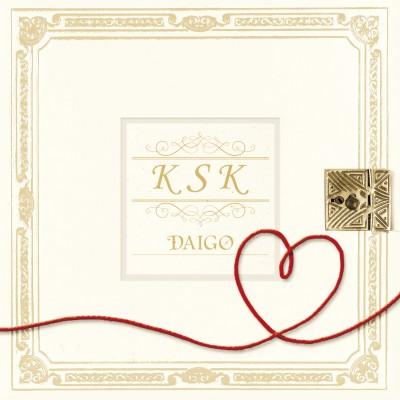 シングル「K S K」(ウェディング盤)発売中