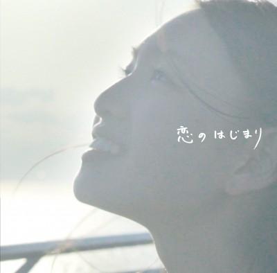 シングル「恋のはじまり」6.29発売