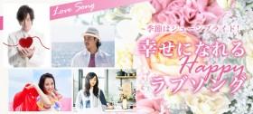 木村カエラ、福山雅治……最新の結婚式ソングTOP10を発表 新たな定番ラブソングは?
