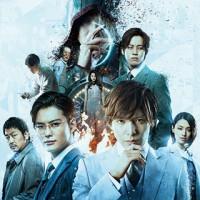 """憑依型俳優・生田斗真、役に入っていくときは""""自分をだます"""""""