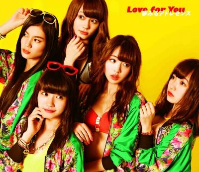 シングル「Love for You」7月27日発売