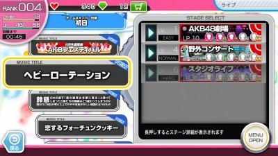 楽曲選択画面