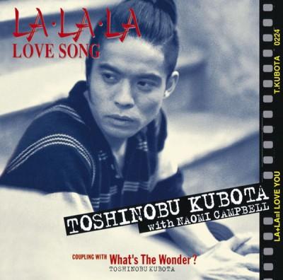 ナオミ・キャンベルとの「LA・LA・LA LOVE SONG」はミリオンを突破