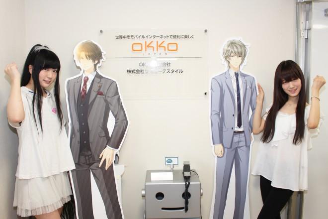 OKKO株式会社にやって来たりゅうあ(左)と広瀬のあ(右)