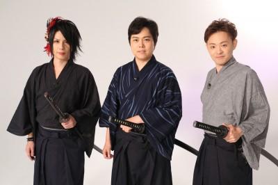 10月14日、28日の放送に登場する(左から)最上川司、三山ひろし、浅野祥