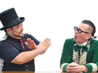 """山田ルイ53世からの""""ダメ出し""""にガックシのひぐち君"""