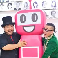 """髭男爵が極意を伝授! """"PASMOのロボット""""人気者への道"""