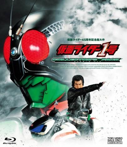 生誕45周年を迎え、藤岡弘、が約45年ぶりに本郷猛役で主演を務めた映画『仮面ライダー1号』も公開された(写真はDVD/Blu-ray Discジャケット写真)