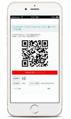QRコード&スマートフォンのサンプル画面