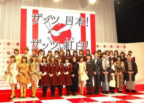 昨年の『第66回NHK紅白歌合戦』出場歌手発表会見の模様 (C)ORICON NewS inc.