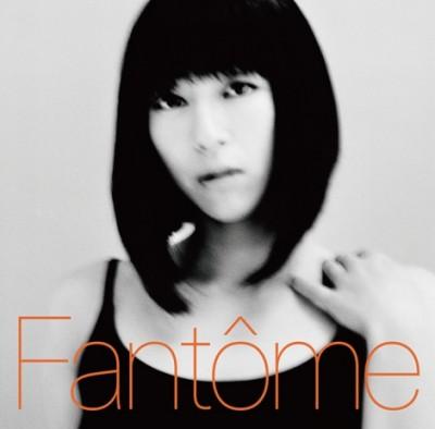 8年半ぶりに発売した宇多田ヒカルのオリジナルアルバム『Fantome(ファントーム)』