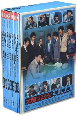 『太陽にほえろ!1980 DVD-BOX I』のジャケット