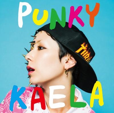 10月19日に発売された『PUNKY』
