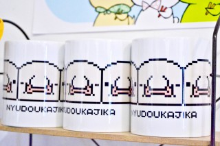 ニュウドウカジカのマグカップ