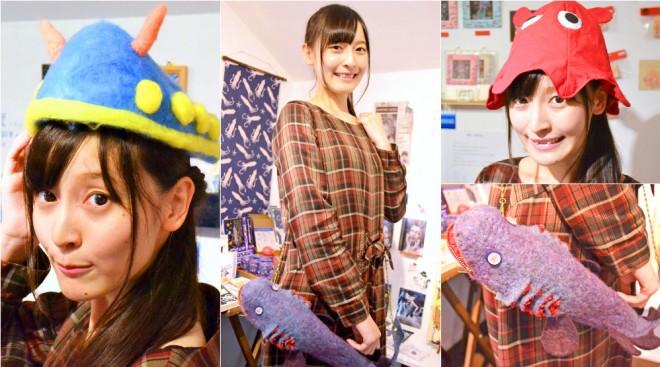 (左から)ウミウシの帽子、ラブカのバッグ、メンダコの帽子を身に着けて、「どうですか〜?」と笑顔の美友ちゃん