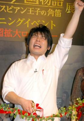 織田裕二のモノマネでお馴染みの山本高広「キターッ!」 (C)ORICON NewS inc.