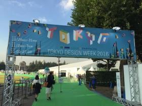 「東京デザインウィーク2016」エントランス