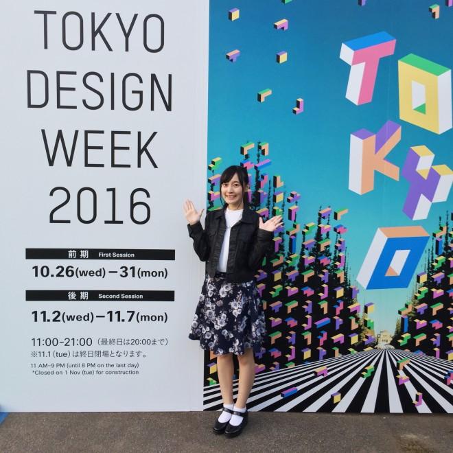 「東京デザインウィーク2016」会場入口