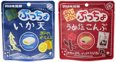 『ぷっちょ』(UHA味覚糖)いか天、うめ塩こんぶ