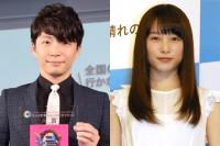 『ネクストブレイクランキング2017 俳優・女優編』星野源&桜井日奈子が首位