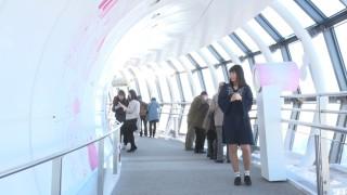 地上450mの天望回廊 (C)水沢めぐみ / 集英社・りぼん (C)TOKYO-SKYTREE