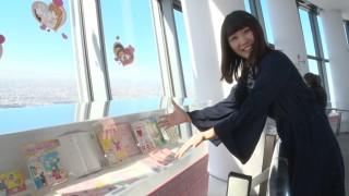 80〜90年代の付録を展示 (C)集英社・りぼん (C)TOKYO-SKYTREE
