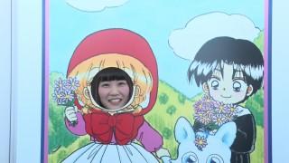 「なりきり!フォトスポット」 (C)彩花みん / 集英社・りぼん (C)TOKYO-SKYTREE