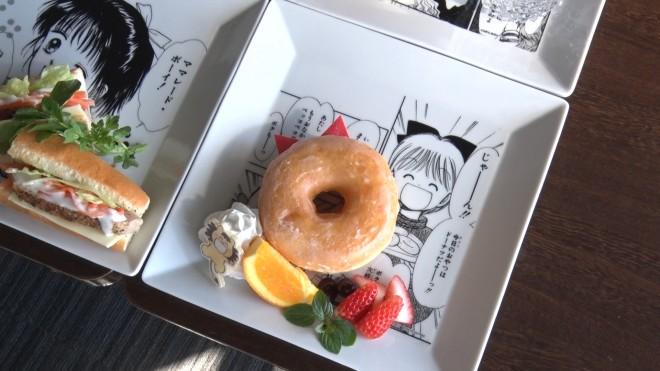 SKYTREE CAFE わくわくコラボメニュー (C)水沢めぐみ、吉住渉 / 集英社・りぼん (C)TOKYO-SKYTREE