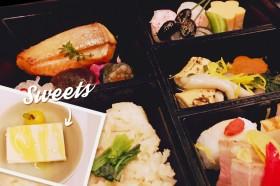ニの重には、焼物の鮭がやさしい味付けでほろほろしていてあさりご飯とも相性抜群。 デザートの柚子ムースケーキは、サッパリとした味わいで甘いものが苦手な人でも食べられるおいしさ。
