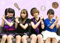 人気アイドルが『野球つく!!』を遊び尽くす!! 妄想キャリブレーション&河野万里奈が球団を設立!?