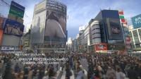 世界最大デジタルイベントでサザン「東京VICTORY」がこだました