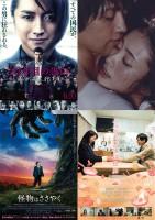 【映画】今週末なに観る? 気になる映画の予告編5選(6月9日号)